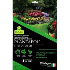 PLANTAFOL для саду, городу, ландшафту. Активний ріст (25 гр)